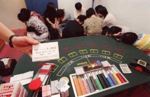 20130319.155950_st_gambling